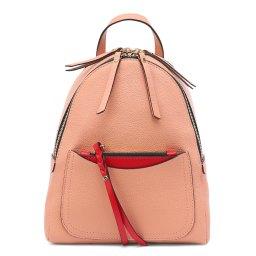 Рюкзак GIANNI CHIARINI 6364 оранжево-розовый