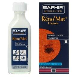 Очищающее средство SAPHIR RENO MAT флакон