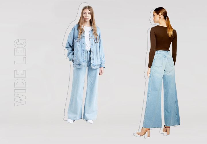 Гид по джинсам: wide, широкие, свободные